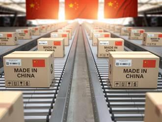 自主創新與中國製造2025