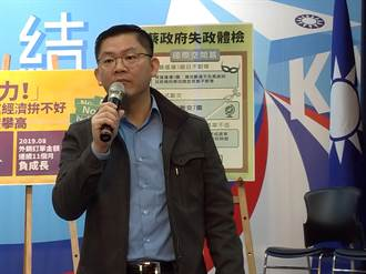 藍智庫副執行長黃心華撰長文 揭蔡政府向人民隱瞞藻礁開發的手法