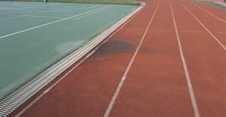 內海國小跑道使用20年未翻修 教育局補助130萬