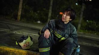 陳庭妮《火神》唯一女消防 打火不服輸「怎能退縮」