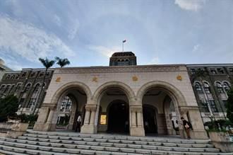 提升法院解決商業紛爭效率 讓台灣被看見