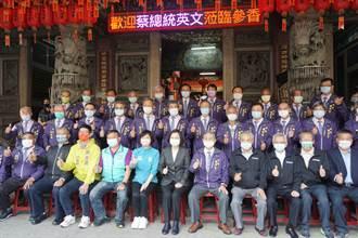 蔡英文台中拜廟還願 大讚台灣科技、防疫是國際指標