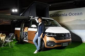 露營族看過來 福斯商旅全新T6.1 California Ocean登台