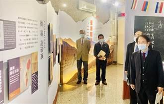 原住民族與228事件 台灣文獻館常設展