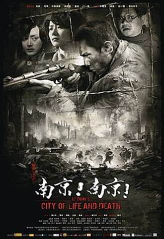 兩岸一家人》一部電影一段歷史 戰爭是政治的玩物