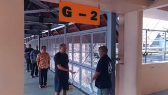 帛琉泡泡要求入境抗原快篩 指揮中心盼以陰性報告無障礙旅遊