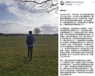 港前议员许智峯流亡英仅三月 举家赴澳洲