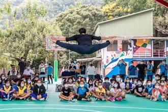 雲門舞集到偏鄉跳舞 帶學生感受西方芭蕾、太極雲手