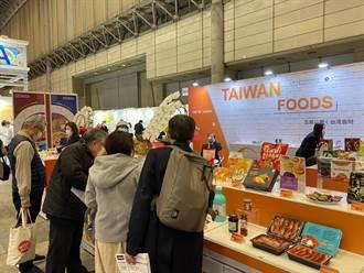 台湾优质农食品Foodex展出 金钻凤梨闪耀东京