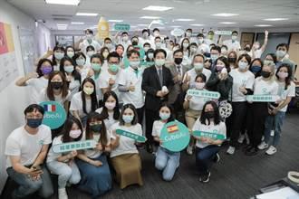 參訪新創產業 賴清德:台灣要獨角獸也要螞蟻雄兵