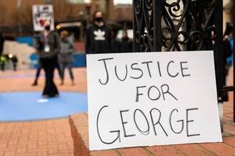 「黑人的命也是命」跪殺案將開審  白人警面臨最高40年刑期