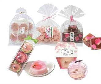 city'super搶粉紅商機 草莓、櫻花季一起來