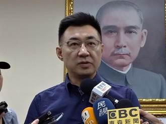 江啟臣再談「中國威脅論」:民進黨拿香跟拜國民黨