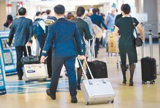 機組員違防疫規定 納民航法開罰