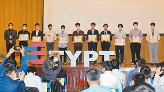 引進IYPT國際賽事 為科學教育扎根