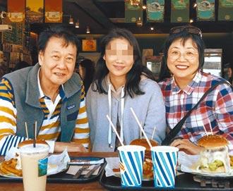 台女在韓遭酒駕撞死 檢求刑6年