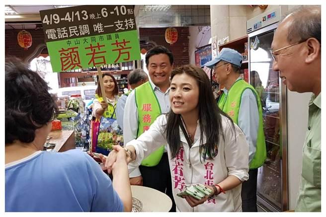 圖為2018年王定宇(後)陪同顏若芳(前)選舉的照片。(摘自顏若芳臉書)