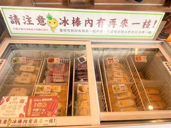 在台東深耕超過10年的天然手工水果冰棒,推出最低56折企業優惠,期望大家快樂吃冰,同時協助鳳梨果農度過難關。(蔡旻妤攝)
