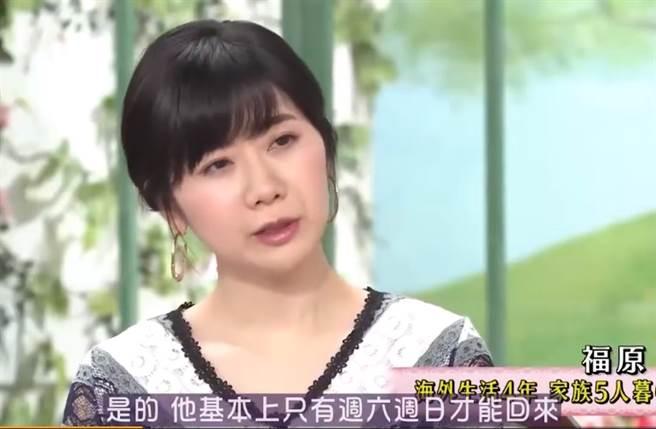福原愛在婚變前訪談中提到江宏傑只有週末才回家。(取自微博)