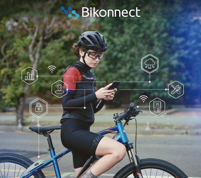 微程式推出智慧單車品牌Bikonnect,透過科技數位化服務,創造自行車無限可能。圖/業者提供
