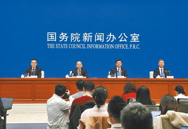 今年大陆全国两会审议的「十四五」规画纲要草案将GDP作为主要指标予以保留,但却未设定具体成长指标数值。(新华社)