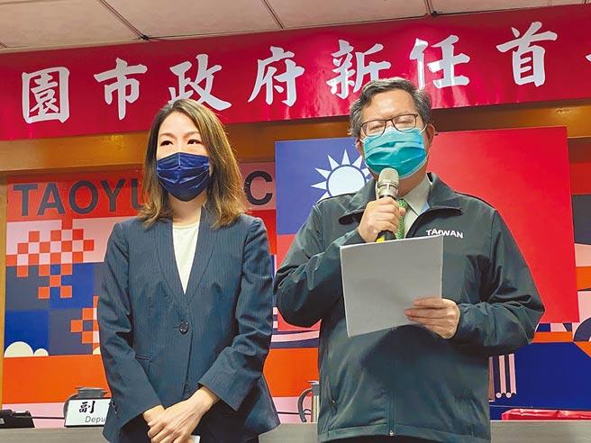 桃園市長鄭文燦上任後力推女性主管,32局處中有9人都是女性主管,其中資科局長余宛如去年12月底才上任。(蔡依珍攝)