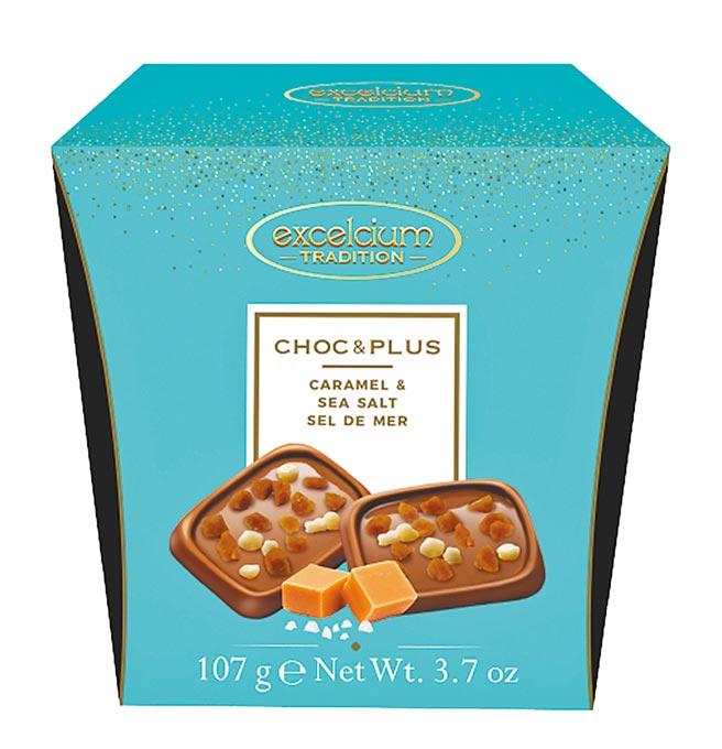 JASONS「EXCELCIUM VALOR」巧克力系列,100至107g,原價145元、特價129元。(JASONS提供)