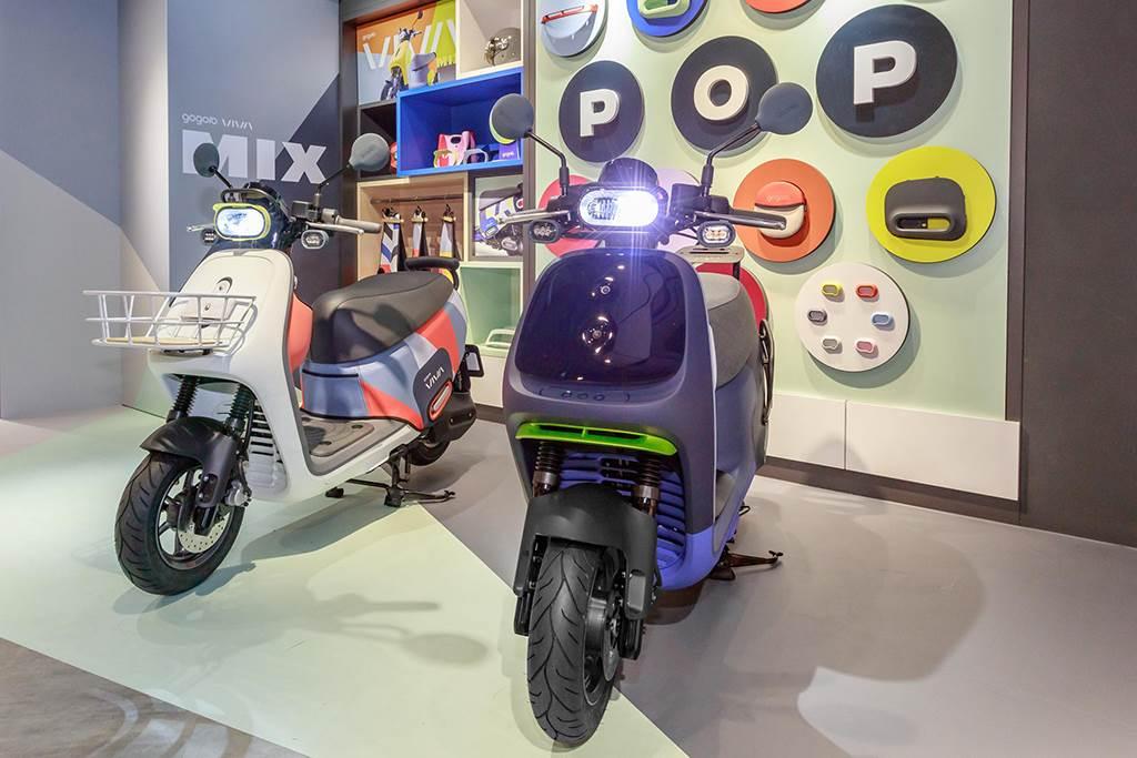 ▲ Gogoro VIVA MIX巧量級智慧電動機車全新上市。(圖/中時新聞資料庫)
