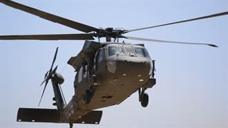 國民兵黑鷹直升機頻墜毀 美將稱沒啥大問題