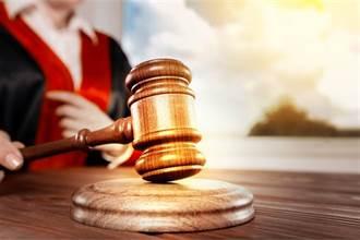 家暴案线上开庭 被害女一个小动作 检察官神反应救了她一命