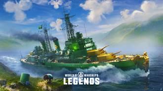 家用主機《戰艦世界:傳奇》發表3.1版本更新