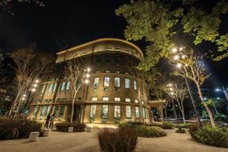 +1的嘉義市立美術館 在建築中旅行時空
