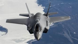 F-35專案就算是無底洞 老美硬著頭皮也得填