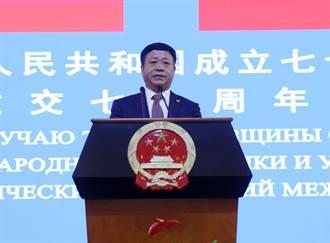 中俄联手反制美国?中方:各自对美关系保持沟通