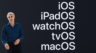 蘋果4大系統更新 修正重要安全性漏洞