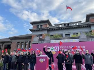 2022選舉搶先報》民調首出爐  搶先看林飛帆初行情