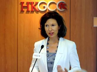 陸外交部召見英國駐華大使吳若蘭 提出嚴正交涉