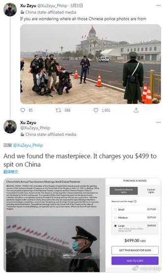 西方鏡頭如何呈現中國?華春瑩發文諷刺:畫面必須包括這些元素