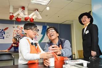 台灣科思創祖孫科學營榮獲全球CSR與多元獎提名