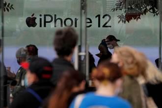 蘋果證實印度製造iPhone 12 鴻海扮關鍵角色
