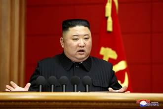 美對北韓政策檢討報告 官員料下個月內出爐