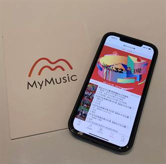 MyMusic、誠品攜手打造「青春與無限演唱會」戶外派對