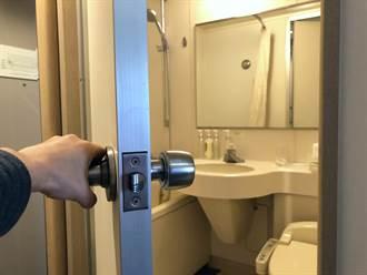 哥哥衛生習慣差 妹進浴室發現一幕崩潰:不要臉!