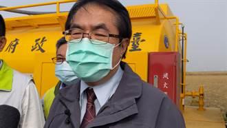 新冠疫苗抵台民眾有疑慮 黃偉哲:施打疫苗沒有問題