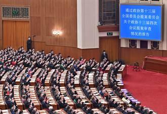 陆全国政协工作报告 坚持一中原则、九二共识 坚决遏止台独