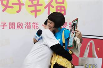 Lulu 4月演唱會不忘做公益 談江宏傑、福原愛鬧婚變這麼說