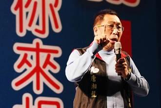 唐湘龍交通事故稱「記下我的車號」 被控肇事逃逸
