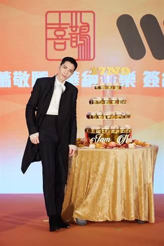 蕭敬騰續約華納「最專情的男子」  華語天王13年吸金20億
