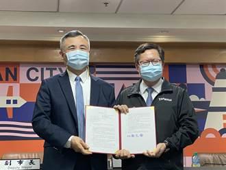南亞取得 全台首張放流水使用契約書