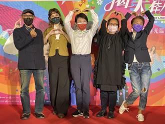 盧秀燕讚曹蘭模仿天后 陳宏一拍片愛上台中